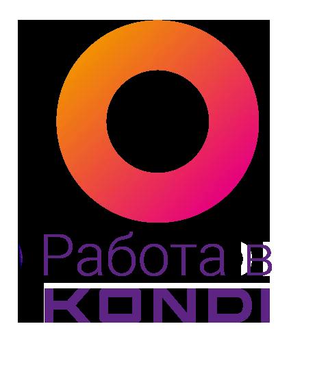 kondi_job